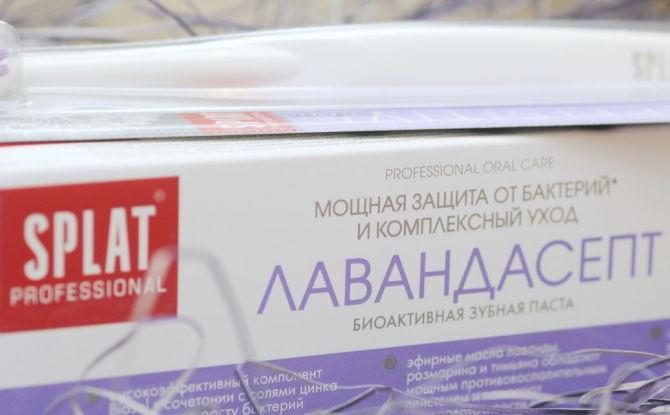 Зубная паста Splat: ассортимент, производитель, состав и полезные свойства
