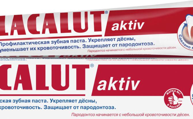 Состав, разновидности и свойства зубной пасты Lacalut Aktiv