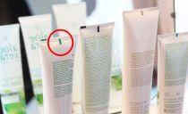 Что означают цветные полоски на тюбиках зубных паст и кремов