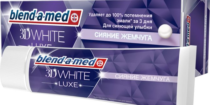 Blendamed 3D White