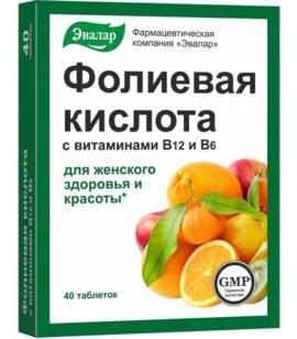 Фолиевая кислота с витаминами B6 и B12