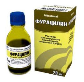 Фурацилин для полоскания полости рта