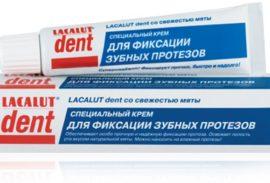 Крем Lacalut DENT