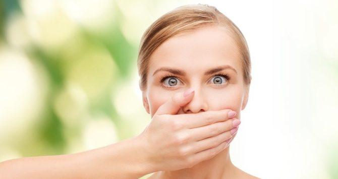 Изо рта пахнет сероводородом