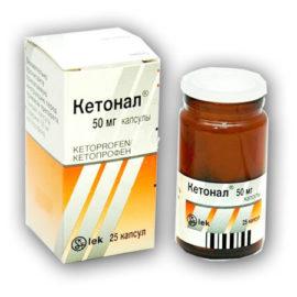 Обезболивающий препарат Кетонал