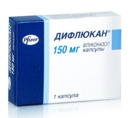 Противогрибковый препарат Дифлюкан