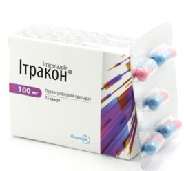 Противогрибковый препарат Итракон
