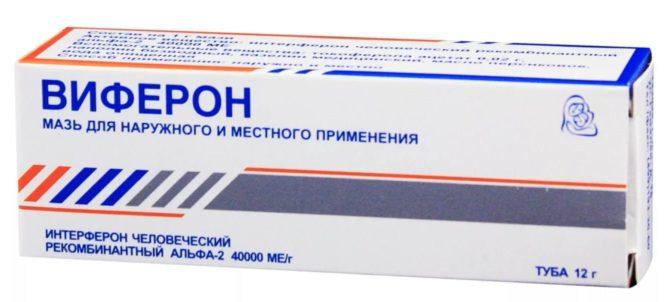 Стимулятор иммунной системы Виферон