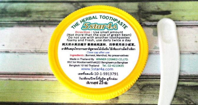 Тайская зубная паста 5Star4A