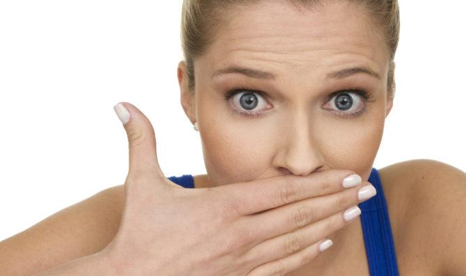 Запах йода изо рта