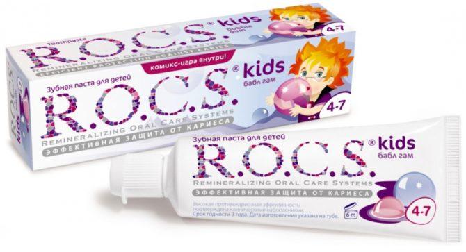 Зубная паста R.O.C.S. для детей