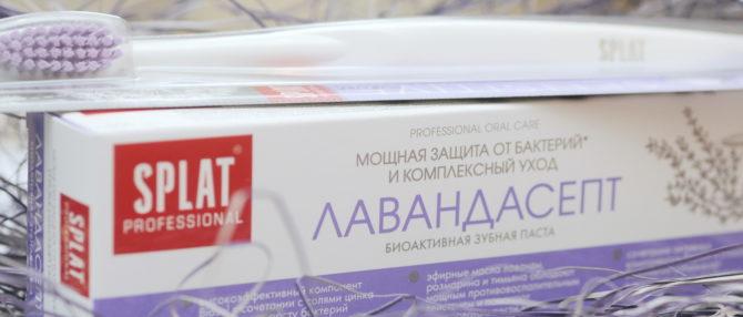 Зубная паста Сплат