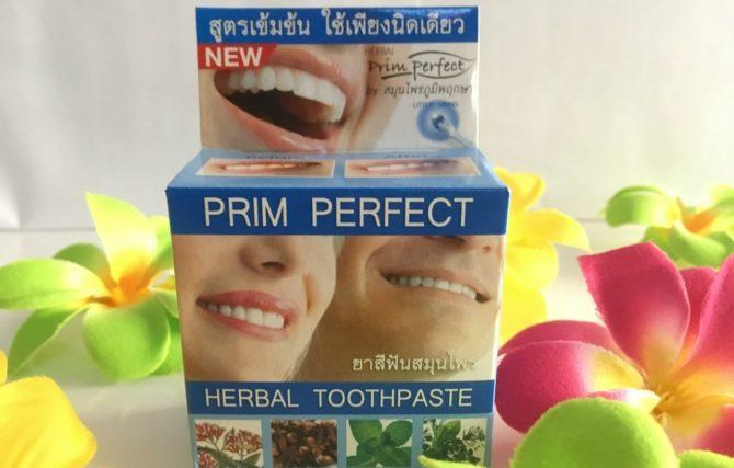 Зубная паста из Тайланда Prim Perfect