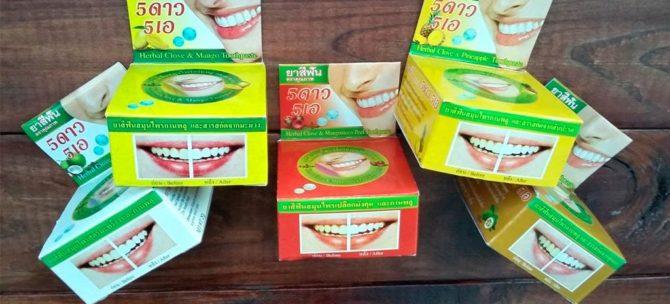 Зубные пасты из Тайланда