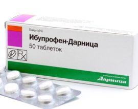 Ибупрофен от зубной боли