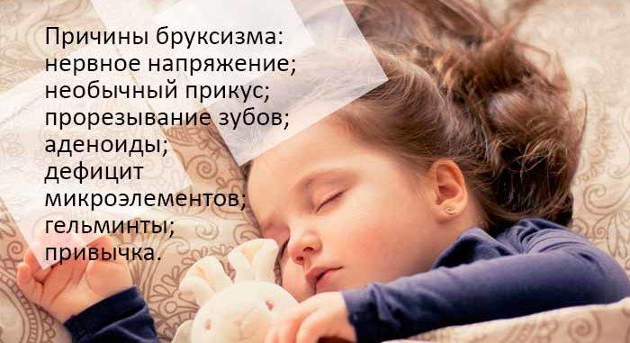 Однако стоит понимать, что реакция малыша на волнующие факторы совершенно отличается от ответа на стресс взрослого человека.